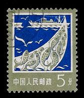China PRC 1977, Scott #1320, Fishery,  Used, NH - 1949 - ... People's Republic