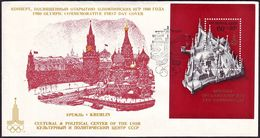 Soviet Union / Russia - 1976 C - Olympic Games 1980 - FDC - Estate 1980: Mosca
