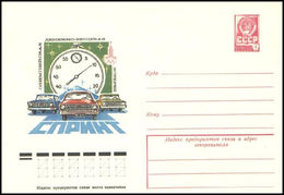 Soviet Union / Russia - 1978 F - Olympic Games 1980 - Stationery Cover - Estate 1980: Mosca