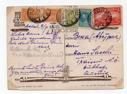 1931. Oval Railway Moscow / Kazanskiy Gare On Pc To Wien. Commemorative Stamp. - Covers & Documents