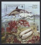 Ukraine (2017) - Block -   /  Joint Issue With Bulgaria - Marine Fauna - Dolphins - Shells - Emissioni Congiunte