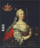 Ukraine (2017) - Block -   /  Joint Issue - Maria Theresa - Teresa - Joint Issues