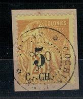 COCHINCHINE           N°  YVERT   3 (2)        OBLITERE       ( Ob   5/60 ) - Cochinchine (1886-1887)
