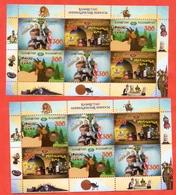 Kazakhstan 2019. Souvenir Sheets. Animated Film Of Kazakhstan. Two Types.NEW!!! - Cinema