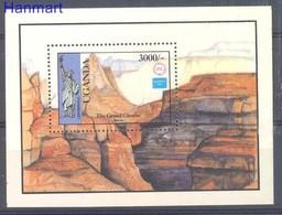 Uganda 1986 Mi Bl 59 MNH ( ZS4 UGNbl59 ) - Geology