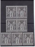 # Z.10876 France Republic 1877 - 80 Type II. 7 X Value 1 C. MNH, Yvert 83, Michel 68: Pax & Mercur - 1876-1898 Sage (Type II)