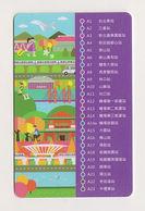 Taiwan Taipei Metro Subway Ticket Farecard Used (plastic) - Metro