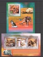 ST765 2014 GUINEE GUINEA FAUNA ANIMALS PETS CATS LES CHATS 1KB+1BL MNH - Domestic Cats