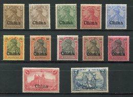 Deutsche Post In China - Mi Nr. 15-25* - Ufficio: Cina