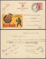 Publibel - 65c Voyagé- Thématique Kodak - Photos (VG) DC5173 - Interi Postali