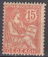 N° 12 - X - - Unused Stamps