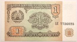 Tadjikistan - 1 Rouble - 1994 - PICK 1a - NEUF - Tadzjikistan