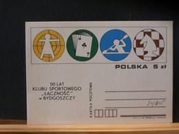 84/845     CP  POLOGNE - Bogenschiessen