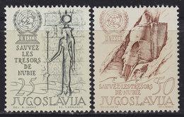 Yugoslavia 1962 - 15th Anniversary Of UNESCO, MNH (**) Michel 992-993 - 1945-1992 Socialist Federal Republic Of Yugoslavia