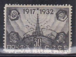 RUSSIE    1932     N°  466A      COTE      13 € 50        ( W 254 ) - 1923-1991 URSS