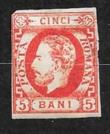 Roumanie  N°  33 Neuf ( * )   à Saisir En L'état Voir Scans Braderie Classiques Du Monde Cote 65,00  ! ! ! - 1858-1880 Moldavie & Principauté