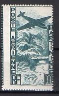 Martinique Avion N° 30 Neuf ** - Variété Piquage Vertical Décalé - Poste Aérienne