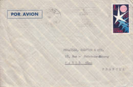 ESPAGNE - Lettre Commerciale Pour La France - Expo De Bruxelles - 1931-Oggi: 2. Rep. - ... Juan Carlos I