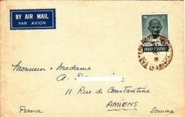 INDE - 1948 - Lettre Par Avion Pour La France - 1947-49 Dominion