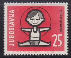 Yugoslavia 1962 Children's Week, MNH (**) Michel 1025 - 1945-1992 República Federal Socialista De Yugoslavia