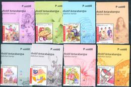 Malaysia 2016 Definitives 8v MNH - Malasia (1964-...)