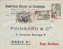 CAMEROUN - 1959? - Lettre Commerciale Par Avion Pour La France - Kameroen (1960-...)