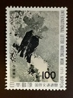 Japan 1976 Letter Writing Week Rooks Birds MNH - Vögel