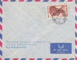 SENEGAL - Lettre Pour La France - Senegal (1960-...)