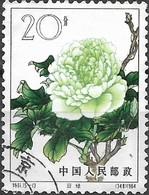 CHINA 1964 Chinese Peonies -  20f - (13) Pea Green FU - 1949 - ... People's Republic