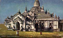 Ananda Pagoda. Pagan Burmah. INDIA // INDE. - India
