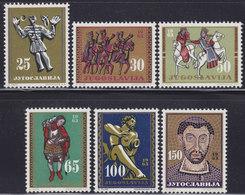 Yugoslavia 1963 Art In Yugoslavia Through Centuries, MNH (**) Michel 1057-1062 - Arqueología