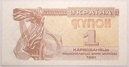 Ukraine - 1 Karbovantsiv - 1991 - PICK 81a - NEUF - Ukraine