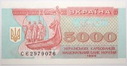 Ukraine - 5000 Karbovantsiv - 1995 - PICK 93b - NEUF - Ukraine