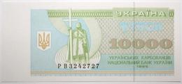 Ukraine - 10000 Karbovantsiv - 1995 - PICK 94b - NEUF - Ukraine
