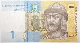 Ukraine - 1 Hryvnia - 2011 - PICK 116 Ab - NEUF - Ukraine