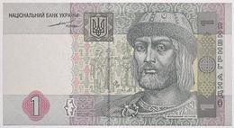 Ukraine - 1 Hryvnia - 2004 - PICK 116a - NEUF - Ukraine