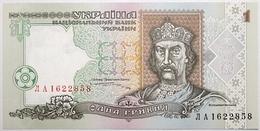 Ukraine - 1 Hryvnia - 1995 - PICK 108b - NEUF - Ukraine