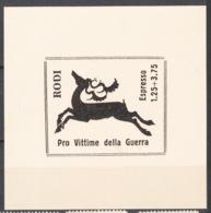 Egeo 1943 Espressi Cartoncino Di Prova VF/F - Aegean (German Occ.)