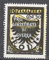 Egeo 1944 Sass.A56 **/MNH VF/F - Egeo (Occup. Tedesca)
