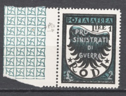 Egeo 1944 Sass.A58 **/MNH VF/F - Aegean (German Occ.)