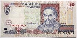 Ukraine - 10 Hryven - 1994 - PICK 111a - TTB+ - Ukraine