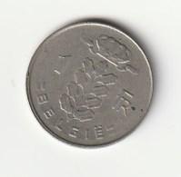 1 FR - BELGIO - 1966 - 1951-1993: Baldovino I