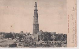 Kutab Minar At Delhi. INDIA // INDE. - India