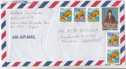Japan Air Mail Letter Cover Posted 1998? To Germany B191210 - 1989-... Imperatore Akihito (Periodo Heisei)