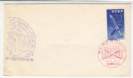Japan 1957 Newspaper-Week FDC B191210 - FDC