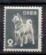 Japan - Japon 1953 Yvert 538, Definitive. Akita Dog - MNH - Nuevos