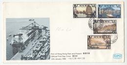 Hong Kong 1982 Port Of Hong Kong FDC B191210 - FDC