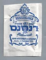 Suikerzakje.- RENAISSANCE RESTAURANT. Kikar Haazmaut 9, Netanya, Israël . Sugar Sucre Zucchero Zucker - Suiker