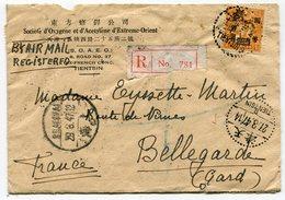 RC 14914 CHINE 1947 LETTRE RECOMMANDÉE TIENTSIN POUR BELLEGARDE FRANCE - COVER CHINA - 1912-1949 République