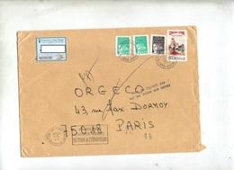 Lettre Cachet Marckolsheim Sur Lepine + Nom  Pas Sur Boite  + Flamme Paris Retour - Marcophilie (Lettres)